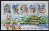 Poštovní známky Guinea-Bissau 2014 Císař Hirohito Mi# 7172-76 Kat 14€
