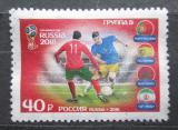 Poštovní známka Rusko 2018 MS ve fotbale Mi# 2560 Kat 3.90€