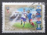 Poštovní známka Rusko 2018 MS ve fotbale Mi# 2562 Kat 3.90€