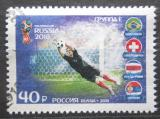 Poštovní známka Rusko 2018 MS ve fotbale Mi# 2563 Kat 3.90€