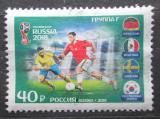 Poštovní známka Rusko 2018 MS ve fotbale Mi# 2564 Kat 3.90€