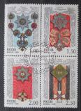 Poštovní známky Rusko 1998 Ruské řády Mi# 678-81 Kat 5€