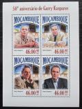 Poštovní známky Mosambik 2013 Garri Kasparov, šachy Mi# 7042-45 Kat 11€