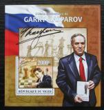 Poštovní známka Niger 2013 Garri Kasparov, šachy Mi# Block 174 Kat 8€