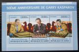 Poštovní známky Guinea 2013 Garri Kasparov, šachy Mi# 9761-63 Kat 20€