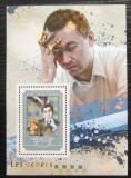 Poštovní známky Guinea 2014 Slavní šachisti Mi# Block 2468 Kat 16€