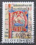 Poštovní známka Slovensko 2010 Vánoce Mi# 646