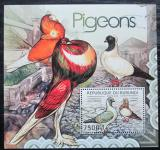 Poštovní známka Burundi 2012 Domácí holubi Mi# Block 252 Kat 9€