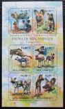 Poštovní známky Mosambik 2011 Pes hyenový Mi# 5022-27 Kat 12€