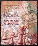 Poštovní známka Mosambik 2012 Svetozar Gligorič, šachy Mi# Block 703 Kat 10€