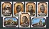 Poštovní známky Rwanda 1976 Katolická církev ve Rwandě, 75. výročí Mi# 792-98