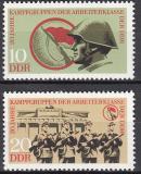 Poštovní známky DDR 1973 Lidové milice Mi# 1874-75