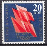 Poštovní známka DDR 1977 Kongres FDGB Mi# 2219