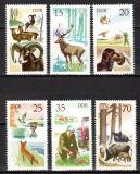Poštovní známky DDR 1977 Myslivectví Mi# 2270-75