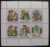 Poštovní známky DDR 1977 Pohádky bratří Grimmů Mi# 2281-86 Bogen