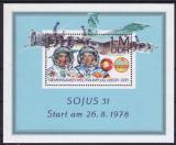 Poštovní známka DDR 1978 Průzkum vesmíru Mi# Block 53