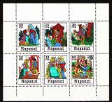 Poštovní známky DDR 1978 Pohádky bratří Grimmů Mi# 2382-87