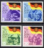 Poštovní známky DDR 1979 Vznik republiky, 30. výročí Mi# 2458-61