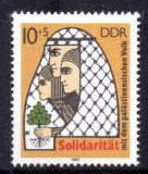 Poštovní známka DDR 1982 Solidarita s Palestinci Mi# 2743