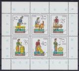 Poštovní známky DDR 1982 Historické hračky Mi# 2758-63 Bogen