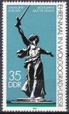 Poštovní známka DDR 1983 Válečný památník Mi# 2830