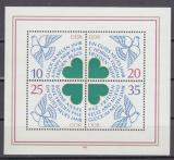 Poštovní známky DDR 1983 Nový rok Mi# Block 75