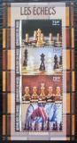 Poštovní známky Niger 2016 Šachy Mi# 4202-05 Kat 12€