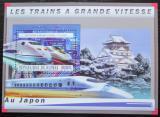 Poštovní známka Guinea 2011 Japonské moderní lokomotivy Mi# Block 2046 Kat 16€