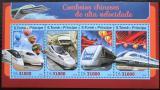 Poštovní známky Svatý Tomáš 2016 Čínské moderní lokomotivy Mi# 6886-89 Kat 12€