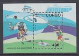 Poštovní známka Kongo 1993 Ponorka Mi# Block 112 Kat 8€
