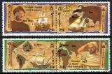 Poštovní známky Gibraltar 1992 Evropa CEPT, objevení Ameriky Mi# 638-41 Kat 7.50€