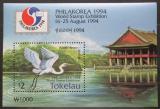 Poštovní známka Tokelau 1994 Volavka bílá Mi# Block 3 Kat 10€