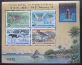 Poštovní známky Tokelau 1994 Vodní ptáci Mi# Block 2