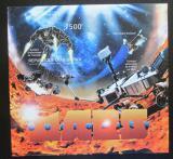 Poštovní známka Burundi 2012 Průzkum Marsu neperf. Mi# Block 268 B