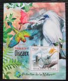 Poštovní známka Burundi 2012 Ohrožení ptáci Mi# Block 237 Kat 9€