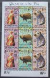 Poštovní známky Grenada 1995 Čínský nový rok, rok prasete Mi# 2890-92 Kat 9€
