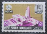 Poštovní známka Aden Qu'aiti 1967 Světová výstava EXPO Montreal Mi# 138 Kat 3.60€