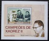 Poštovní známka Guinea-Bissau 2008 Vasilij Smyslov, šachy DELUXE Mi# 3709 Block