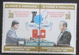 Poštovní známky Svatý Tomáš 1981 MS v šachu přetisk TOP SET Mi# 712-13 Kat 16€