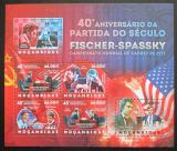 Poštovní známky Mosambik 2012 MS v šachu, Spasskij - Fischer Mi# 6188-93 Kat 14€