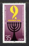 Poštovní známka DDR 1988 Křišťálová noc, 50. výročí Mi# 3208