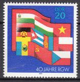 Poštovní známka DDR 1989 RVHP, 40. výročí Mi# 3221