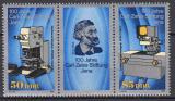 Poštovní známky DDR 1989 Carl Zeiss Mi# 3252-53
