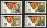 Poštovní známky DDR 1989 Vznik republiky, 40. výročí Mi# 3279-82