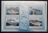Poštovní známky SAR 2012 Výletní lodě Mi# 3802-05 Kat 14€
