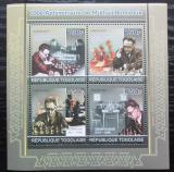 Poštovní známky Togo 2011 Michail Botvinnik, šachy Mi# 3914-17 Kat 12€