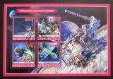 Poštovní známky Burkina Faso 2019 Gagarin, sovětský průzkum vesmíru Mi# N/N