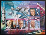 Poštovní známky Madagaskar 2016 Průzkum vesmíru Mi# N/N