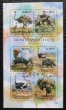 Poštovní známky Mosambik 2011 Pštros dvouprstý Mi# 4903-08 Kat 12€