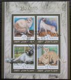 Poštovní známky Džibutsko 2016 Kočky Mi# 1139-42 Kat 10€